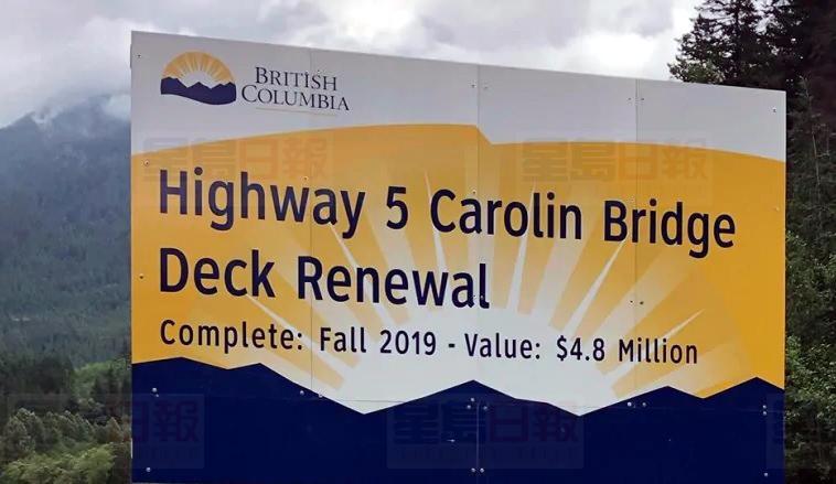 配合修复卡罗琳桥工程,5号公路由7月3日开始实施部份封路措施。CBC