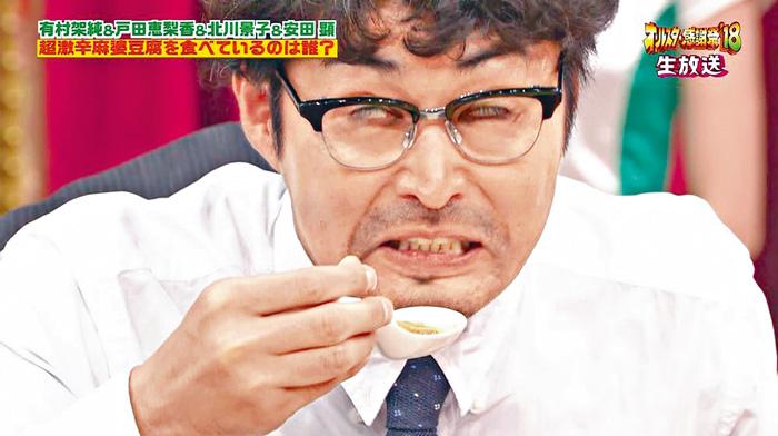 景子 麻 豆腐 北川 婆