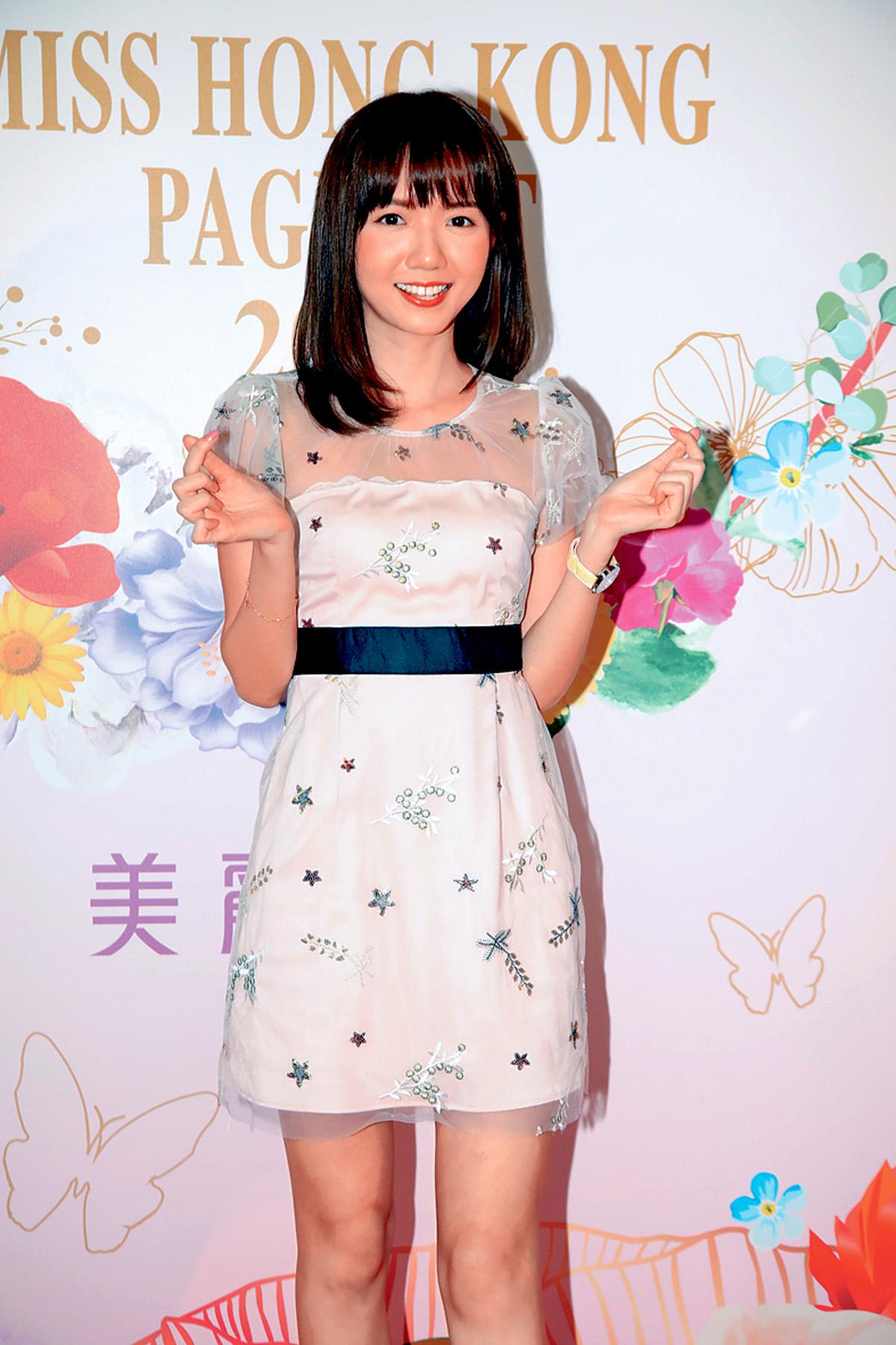 ■Mina Yuen是冯盈盈的同学。