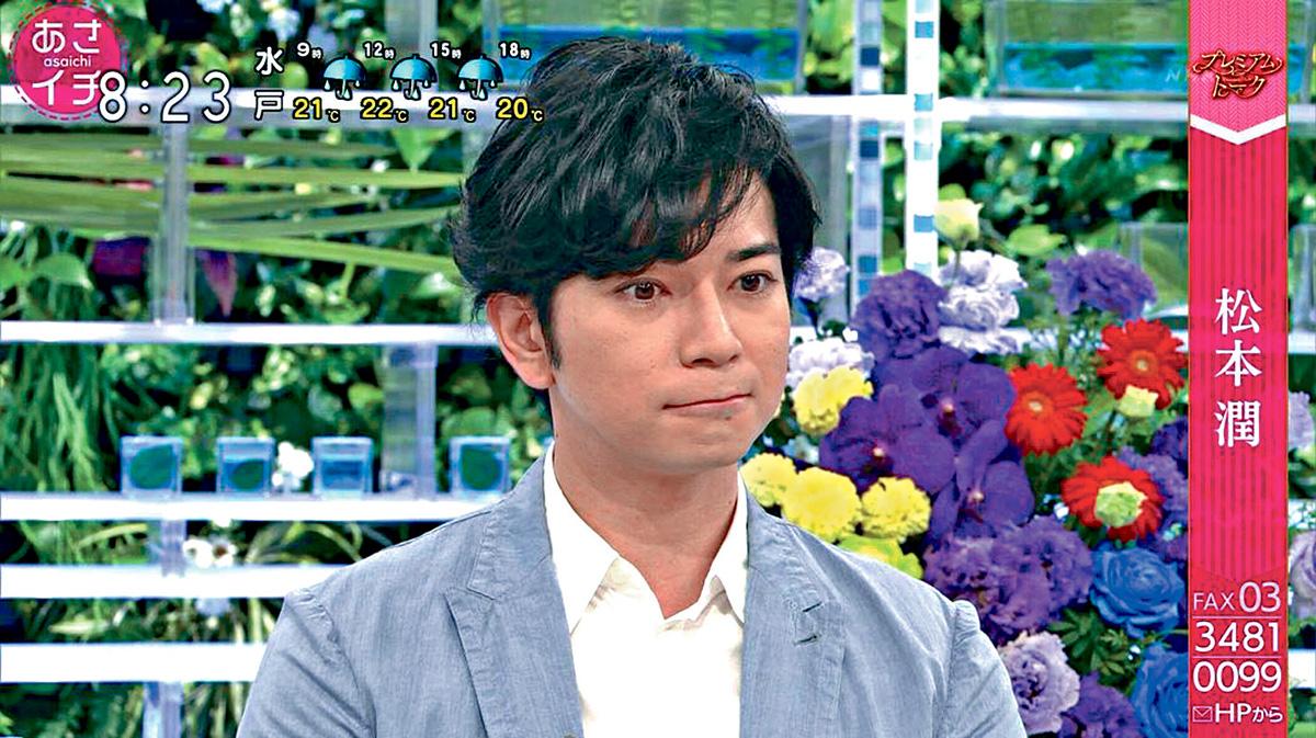 ■嵐成員松本潤受訪指年輕時因工作不回家,喜多川會親自致電其家人。