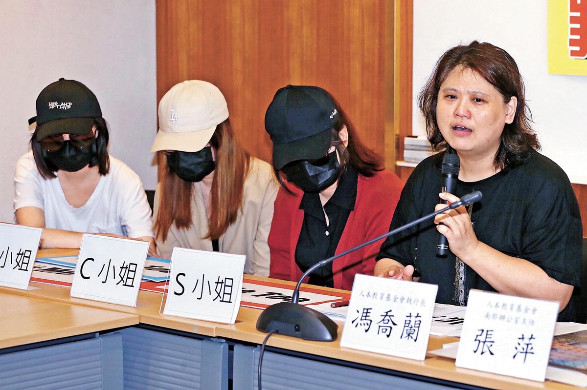 人本基金会6日在立法院中兴大楼举行记者会,揭露台南市一名国小导师涉性侵学生长达20年,多名受害者出面控诉。右为人本教育基金会执行长冯乔兰。中央社