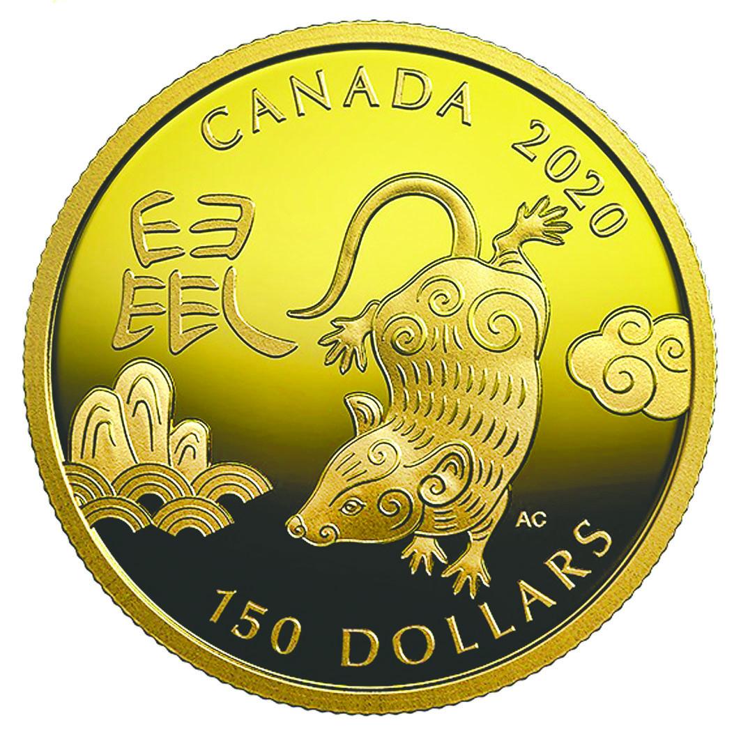 鼠年18-K金幣。