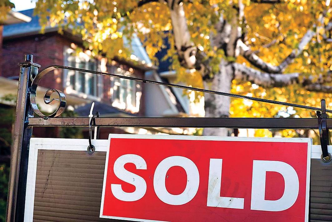 房地產業在新冠疫情下受到很大打擊。 加通社資料圖片