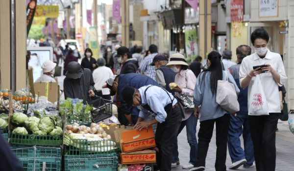 解除 東京 事態 宣言 緊急