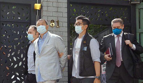黎智英被捕 外媒纷报道消息美参议员关注事件