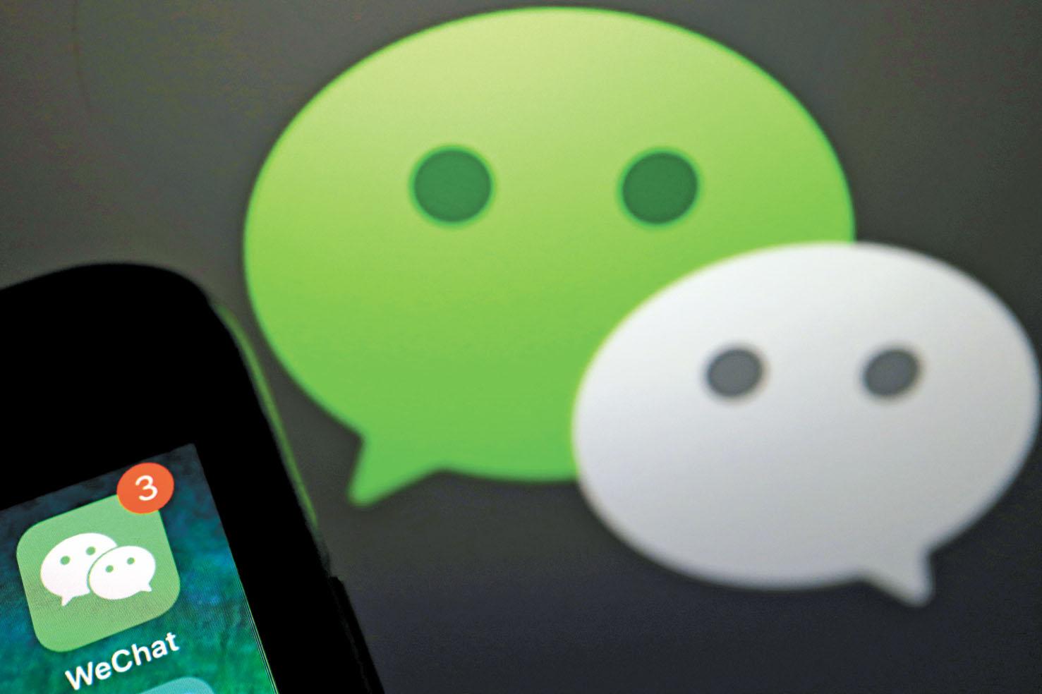 美國禁用微信,不但影響海外華人、留學生和親友的聯絡,還會影響到中美企業的商務來往。有中國網民表明,若今後蘋果手機不能安裝微信,將毫不猶豫地棄用iPhone。路透社