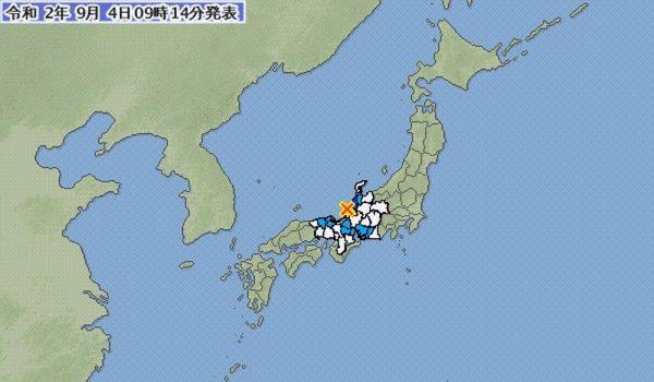 地震 福井